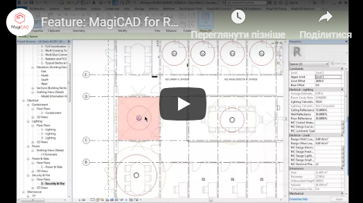 magicad download free